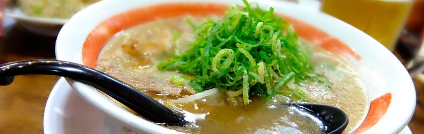 Imagem receita sopa de cebolinha